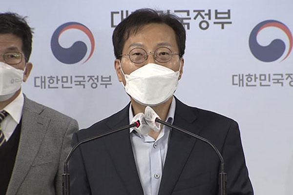 Hàn Quốc lập đối sách phòng ngừa tin nhắn rác