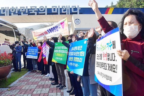 Hàn Quốc đào tạo thích ứng cuộc sống mới cho 391 công dân Afghanistan