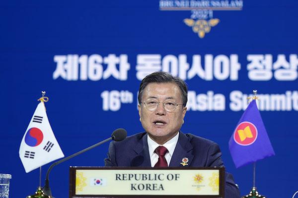 Президент РК выступил на саммите стран Восточной Азии