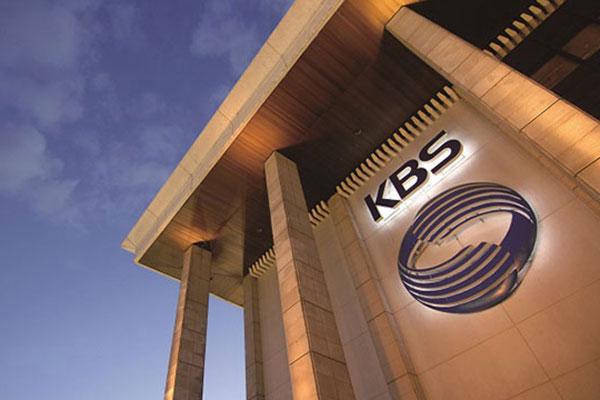 كي بي إس الأولى في كوريا من حيث حصة المشاهدين