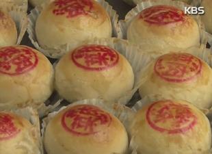 China: Partei verbietet Mondkuchen zum Mittherbstfest