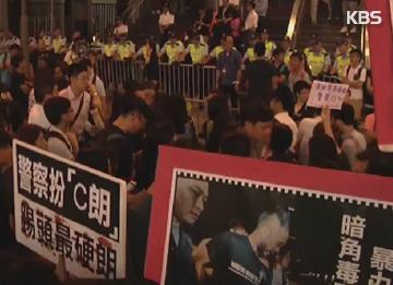 Hongkong: Protestgegner greifen Demonstranten an