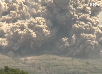 Vulkanausbrüche in Indonesien lähmen Flugverkehr
