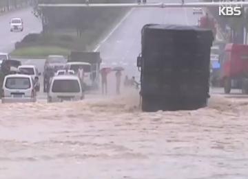 Mehr als 70 Tote bei Hochwasser in Südindien