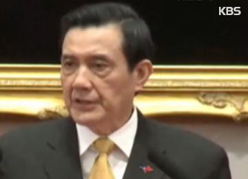 Neue Regierung in Taiwan verbietet Ma Yingjeou Hongkong-Besuch