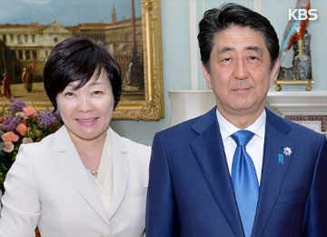 First Lady Japans besuchte Pearl Harbor