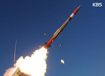 Taiwan erweitert Raketenabwehr