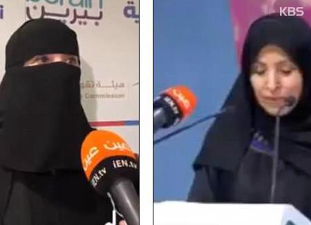 Saudi-Arabien: Regierungsbeamtin ohne Gesichtsschleier sorgt für Empörung