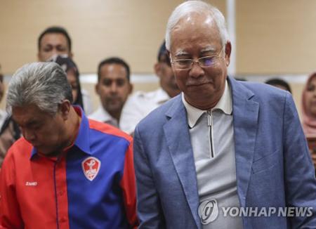 Malaysiens neue Regierung sagt Korruption den Kampf an