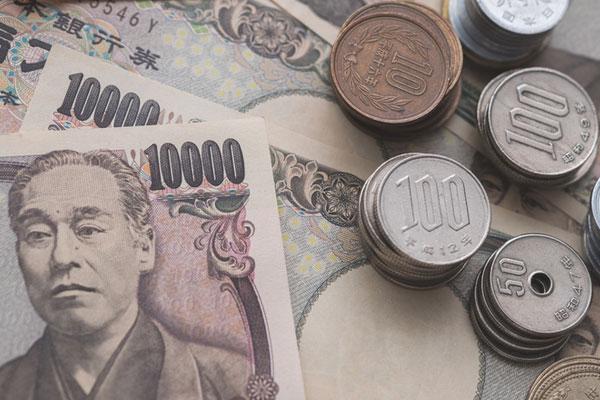 Au Japon, l'argent déposé dans les comptes bancaires gelés sera utilisé par l'Etat