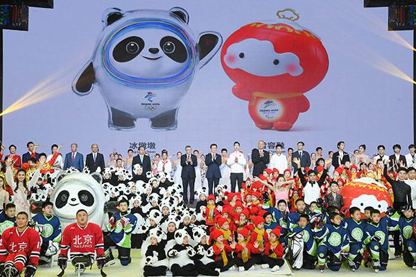 Maskottchen für Winterspiele 2022 in Peking vorgestellt