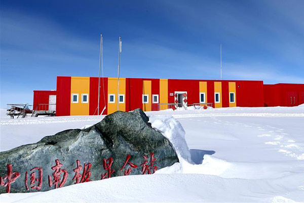 China will Punta Arenas als Ausgangshafen für Südpolarforschung nutzen