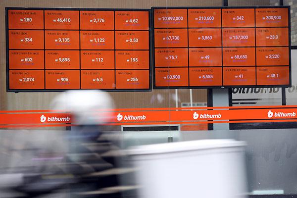 HCM Capital vermutet baldige Veröffentlichung von Chinas Digitalwährung
