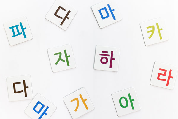La langue coréenne continue de séduire les Japonais