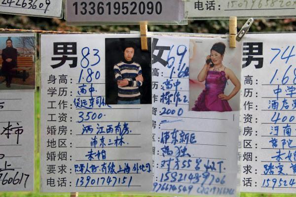 In China floriert der Heiratsmarkt