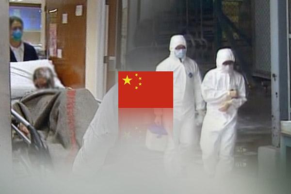 China in Sorge wegen rätselhafter Lungenkrankheit