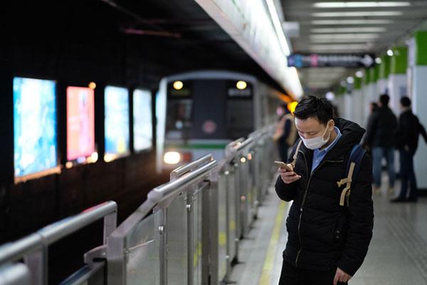 Chine : payer son métro par reconnaissance faciale avec un masque devient possible