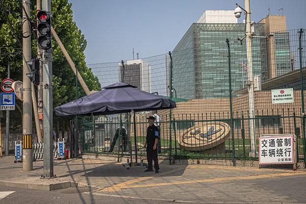 Inventar-Versteigerung der US-Botschaft in Peking führt zu Spekulationen