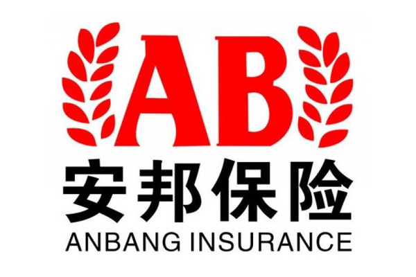 Chinesische Versicherungsgruppe Anbang Insurance Group wird aufgelöst