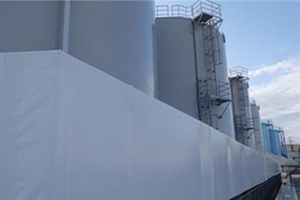 Japanische Zeitung verweist auf Gefahren des geplanten Umgangs mit kontaminierten Wasser