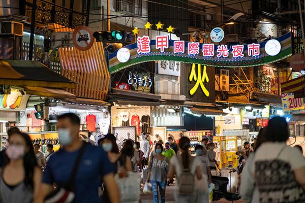 Taïwan cherche à faire face à sa décroissance démographique