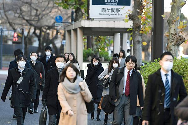 Les jeunes Japonais désintéressés par l'emploi dans la fonction publique