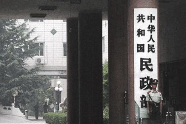 La Chine tente de réformer les coutumes matrimoniales