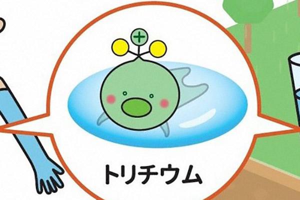 Eau radioactive de Fukushima : le Japon retire la mascotte du tritium