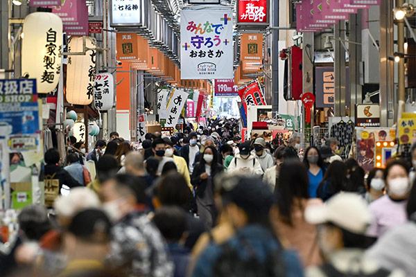 Olympischer Fackellauf durch Osaka wurde wegen Corona in Park verlegt