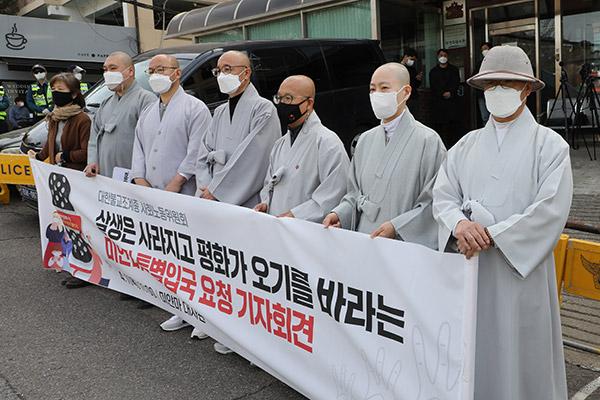 Myanmar verweigert Einreise von südkoreanischen Mönchen