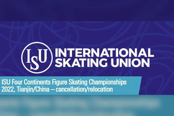 China sagt Eislauf-Wettbewerbe vor Olympia ab