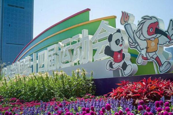 China testet bei nationalem Sportwettkampf Seuchenschutzkonzept für Olympia