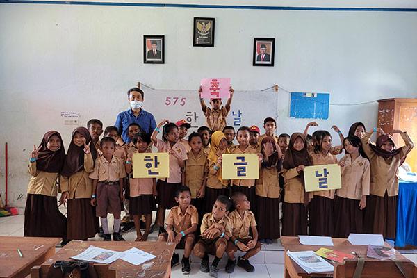 Indonésie : les élèves de la tribu Cia-Cia célèbrent le jour du hangeul