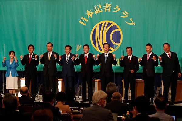 Offizieller Wahlkampfbeginn in Japan