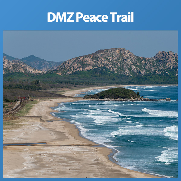 DMZ Peace Trail