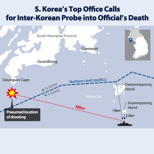 S. Korea's Top Office Calls for Inter-Korean Probe into Official's Death