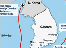 Blacklisted N. Korean Orion Star Navigates S. Korean Waters