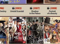 Reign of King Jeongjo (1776-1800) Most Popular for Korean Period Dramas