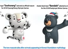 PyeongChang 2018 Olympic mascot
