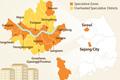 Gov't Real Estate Stabilization Measures