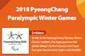 2018 PyeongChang Paralympic Winter Games