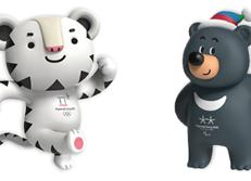 Mascottes des Jeux olympiques d'hiver de PyeongChang 2018