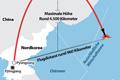 Nordkorea feuert ICBM ab