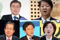 KBS-連合ニュース 大統領選 世論調査