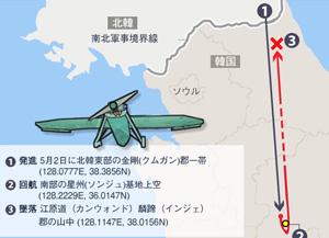 北韓の小型無人機 飛行経路分析結果