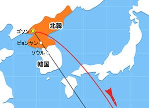 北韓, グアム島包囲攻撃計画で米威嚇