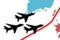 Проникновение самолётов КНР в зону опознавания ПВО РК