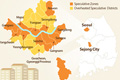 Меры по стабилизации рынка недвижимости
