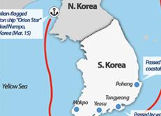 El barco de la lista negra norcoreana Orion Star navega por aguas surcoreanas