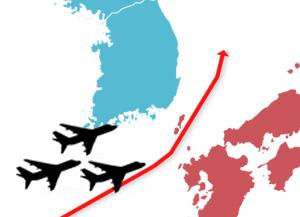 Aviones militares chinos traspasan el espacio aéreo surcoreano